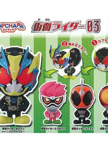 Kapu Rider Kamen Rider 03