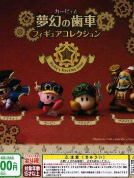 Kirby and the Phantom Gear