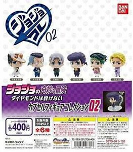 JoJo's Bizarre Adventure Capsule Figure Collection 02