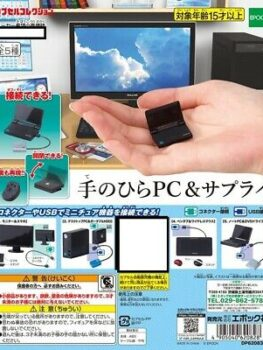 Palm PC supply