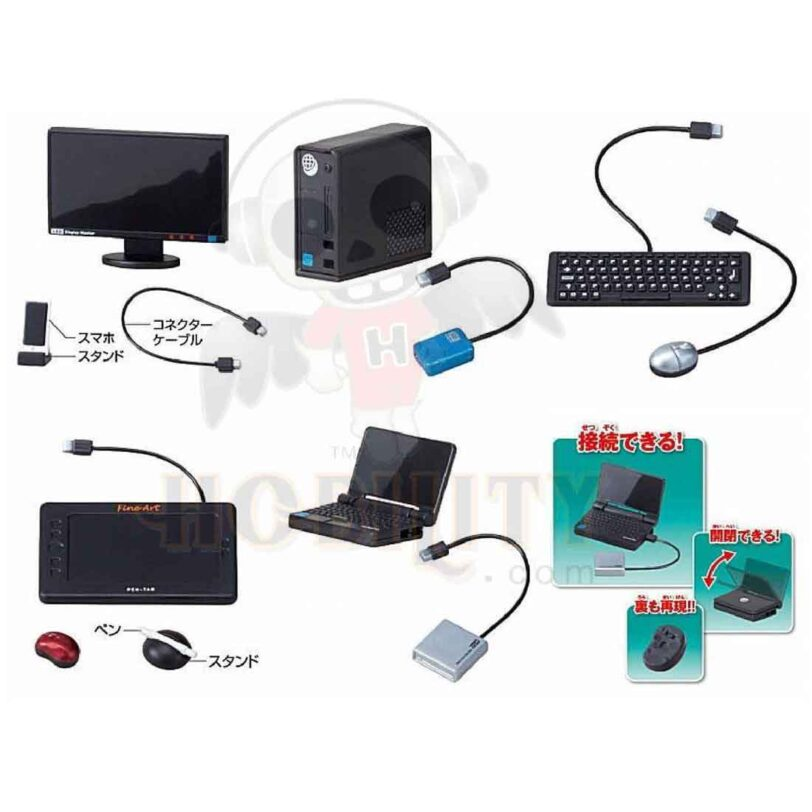 Palm PC supply