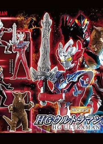 Ultraman HG Series HG Ultraman 02