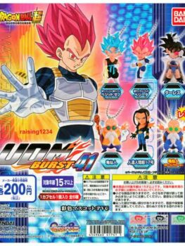 Dragon Ball Super UDM Burst 41