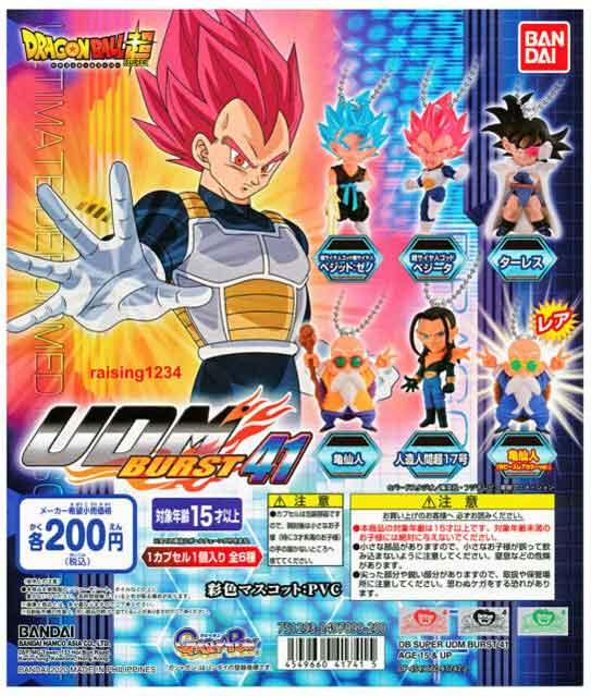 Dragon Ball Super UDM Burst 41