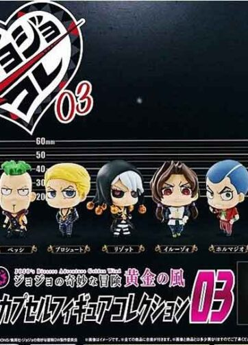 Jojo's Bizarre Adventure Capsule Figure Collection 03