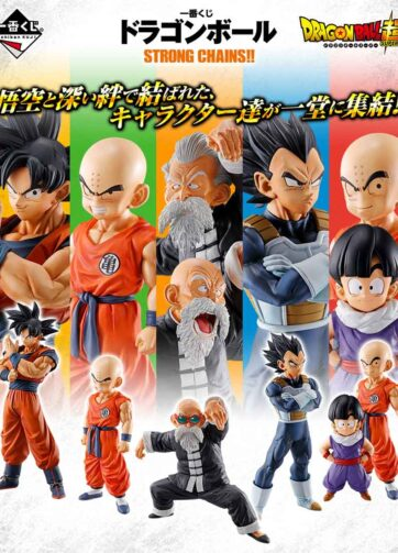 Dragon Ball STRONG CHAINS !!