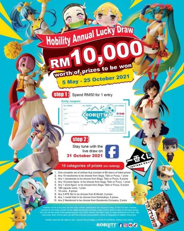 Hobility Lucky Draw