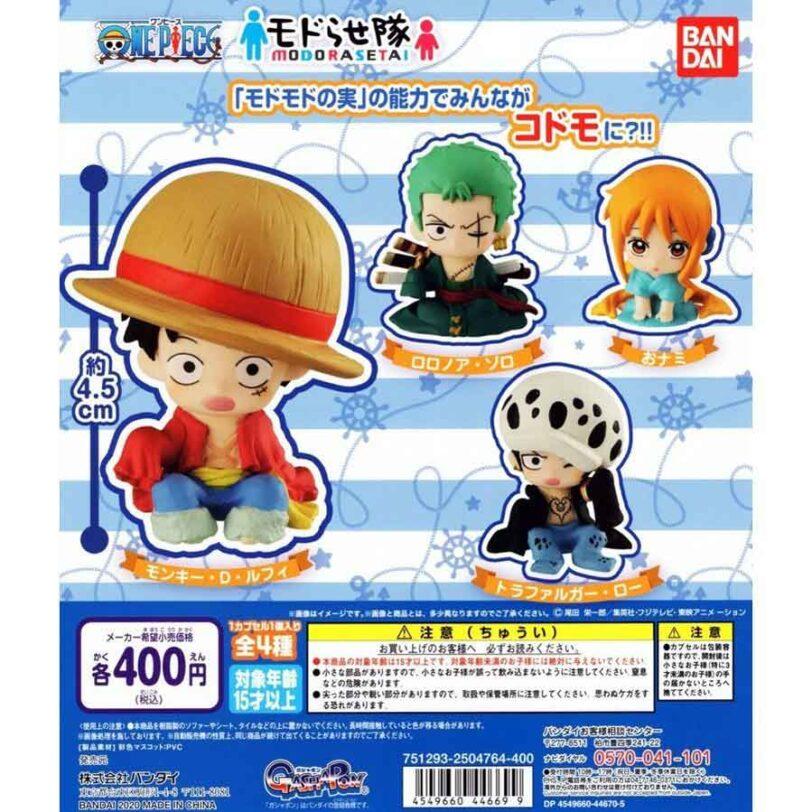 One Piece MODORASETAI