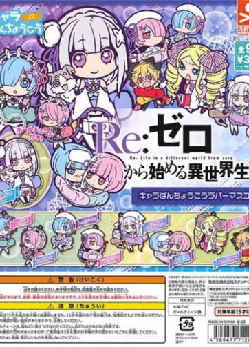 Re:Zero Chara Bandage Rubber Mascot