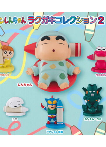 Crayon Shin-chan Rakugaki Collection Part.2