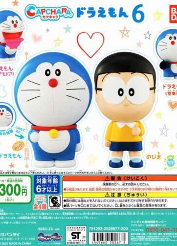 Capchara Doraemon 6