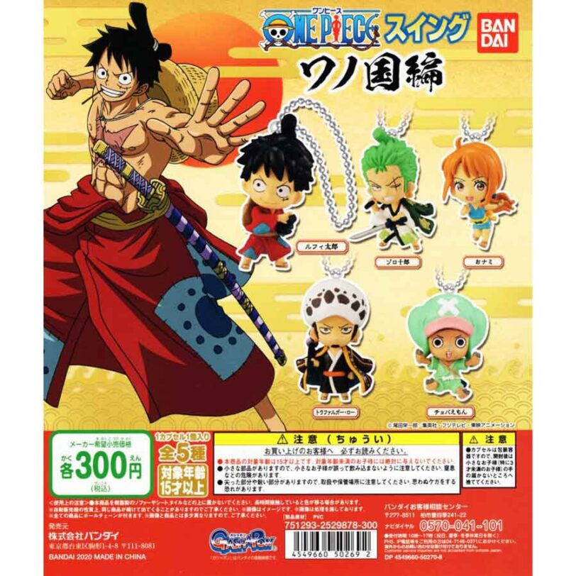 One Piece Swing Wano Country Edition