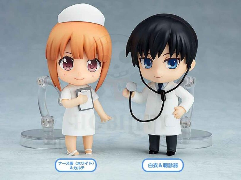 Dress Up Clinic