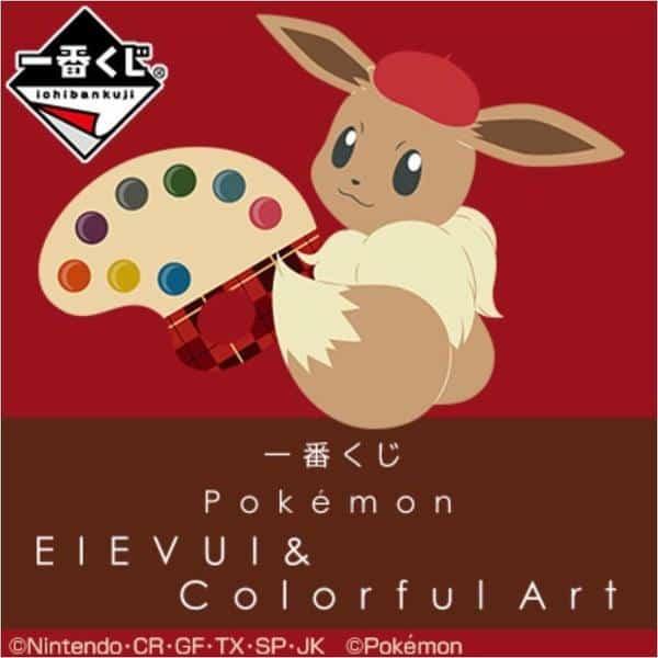 Ichiban Kuji Pokémon EIEVUI & Colorful Art