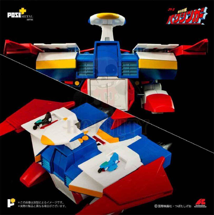 P+02B Mobile Base Baxinbird
