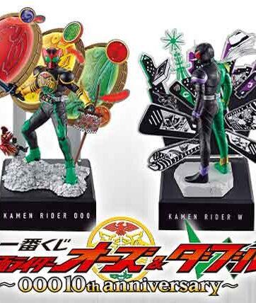 Kamen Rider OOO & W ~ OOO 10th anniversary ~