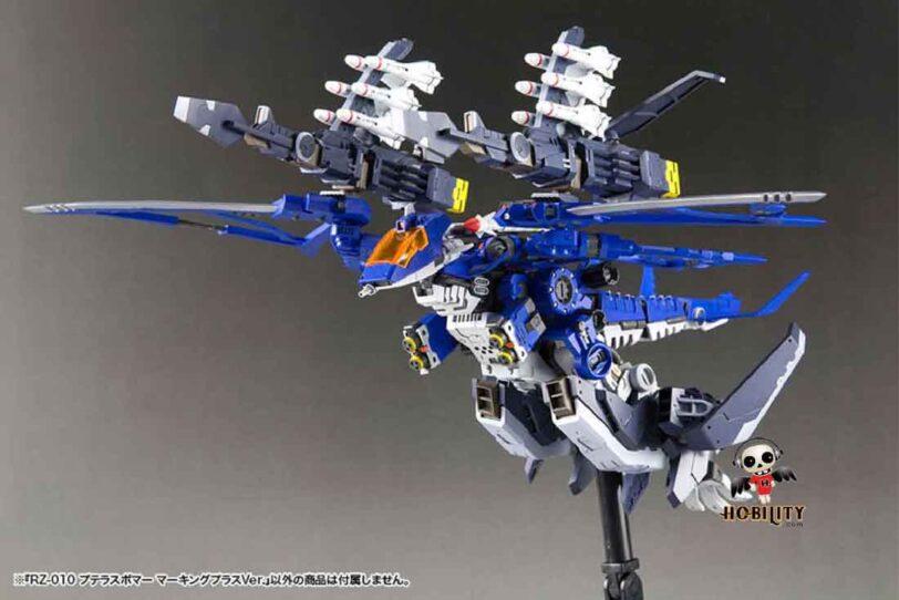 HMM ZOIDS RZ-010 Pteras Bomber