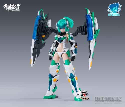 ATK Girl - Genbu (Black Tortoise) 玄武