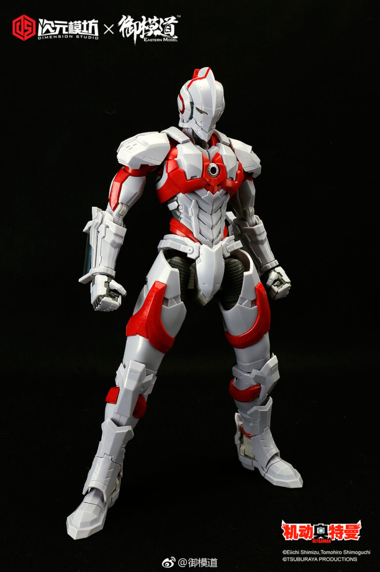 1/6 Scale Ultraman front