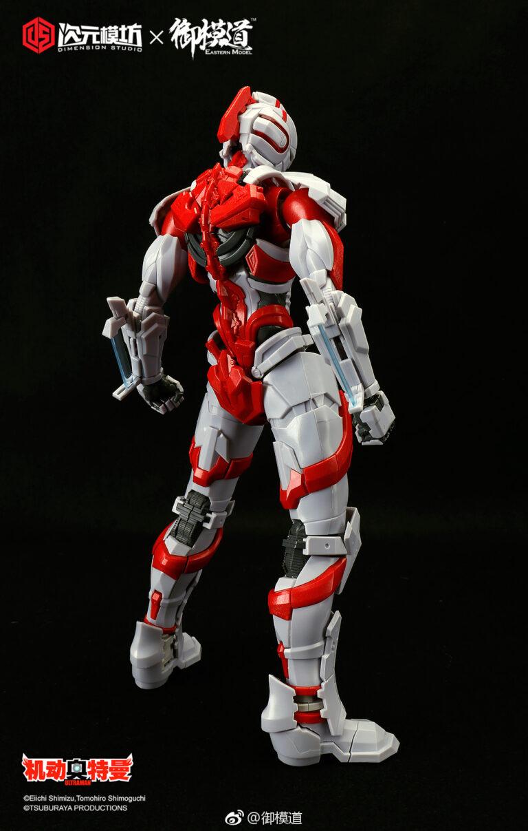 1/6 Scale Ultraman back