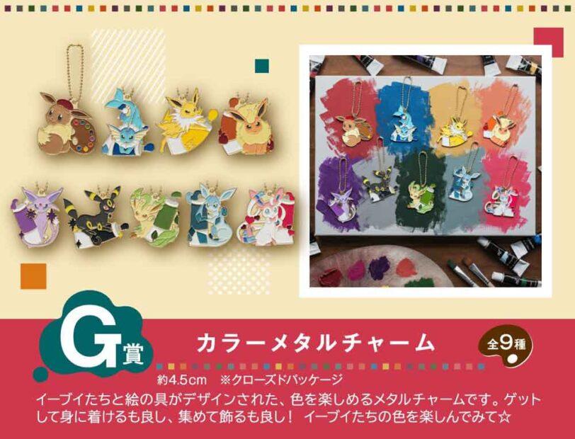 Pokémon EIEVUI & Colorful Art