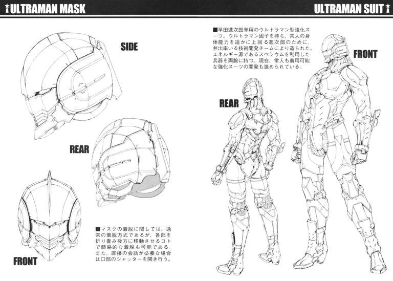 B-Type Suit