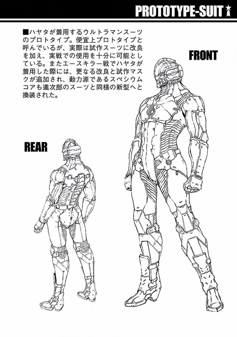 Hayata Prototype Suit