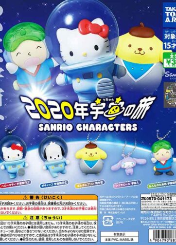 Sanrio Characters 2020 A Space Odyssey