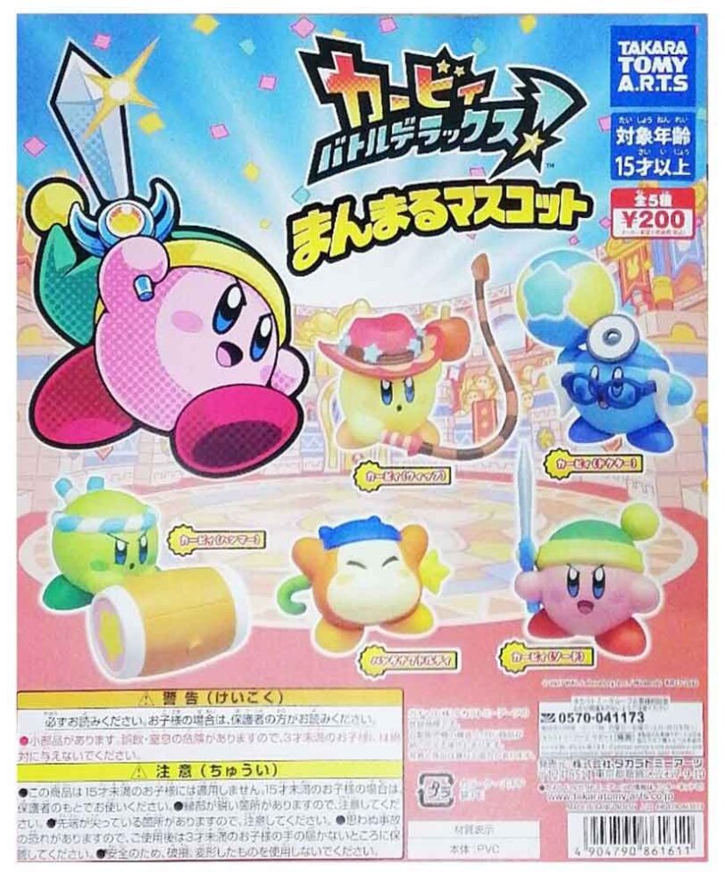 Kirby's Adventure Battle Deluxe