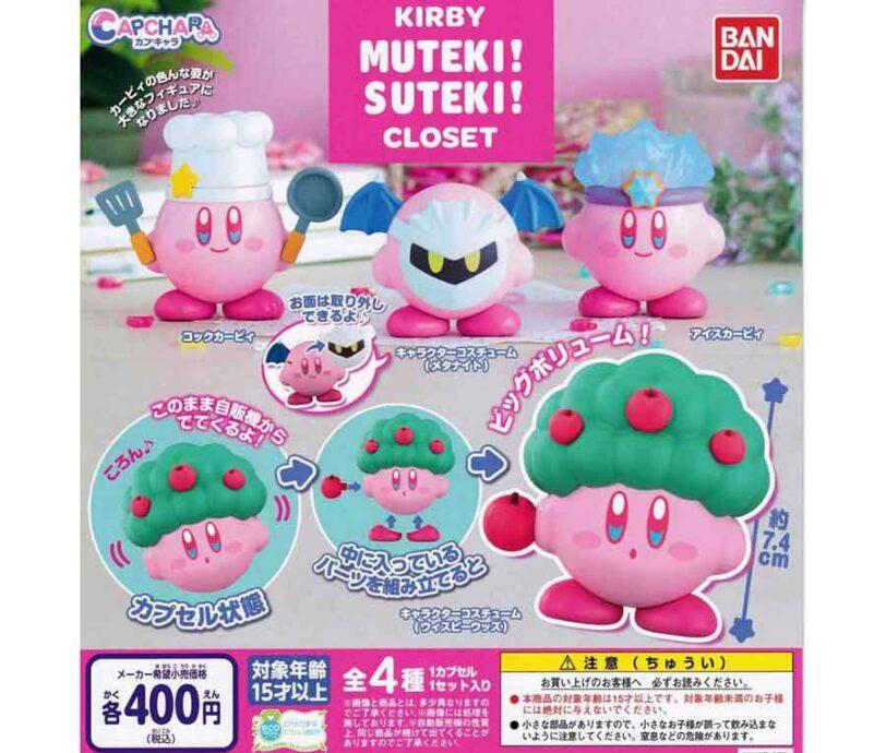 Kirby MUTEKI!SUTEKI ! CLOSET