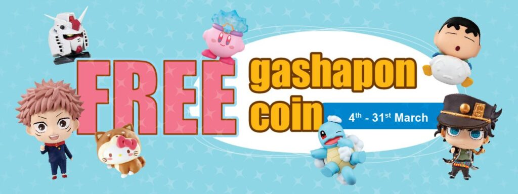 Hobility Promotion Gashapon
