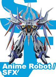 Anime Robot/SFX