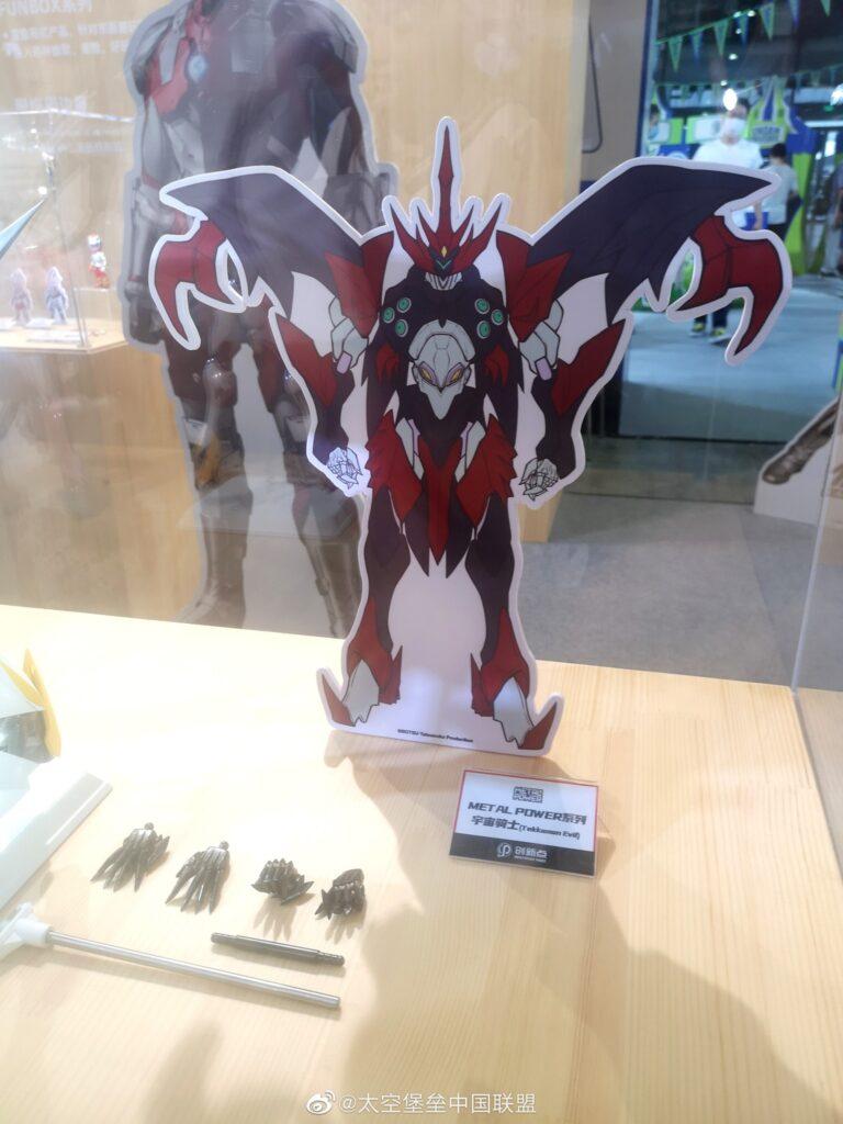 Innovation Point - Metal Power - Tekkaman Blade & Tekkaman Evil