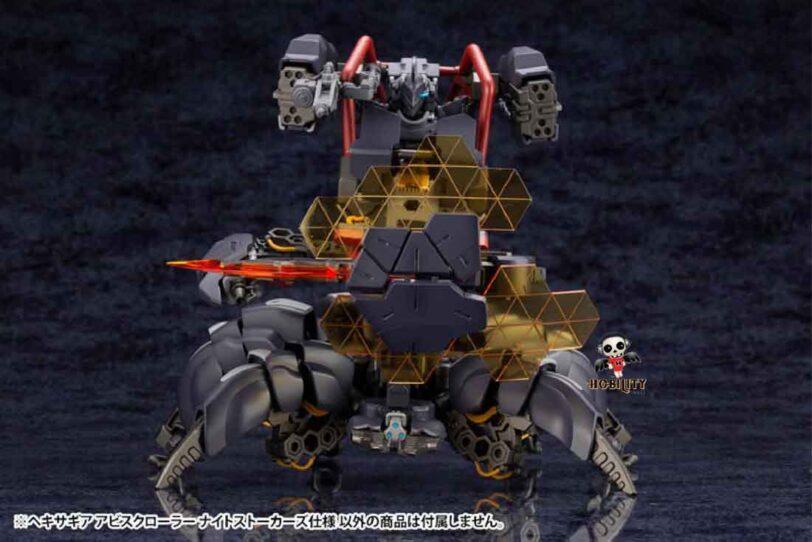 Hexa Gear - Abysscrawler