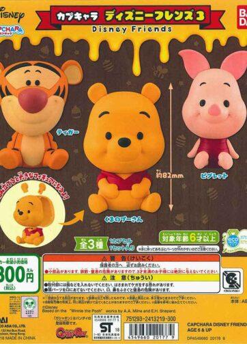 Disney Friends: Winnie the Pooh